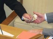 В Архангельске компания израсходовала 44 млн. рублей незаконно