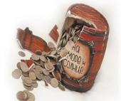 Судебный пристав 2 часа отсчитывал 20-тысячный долг мелкими монетами