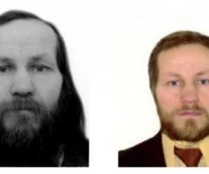 Следователи разыскивают жителя Архангельской области