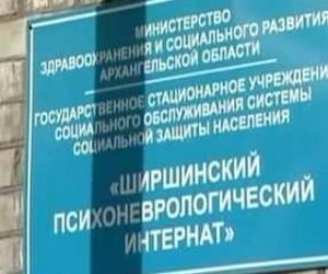 В Ширшинском интернате подтвердился факт заболевания чесоткой