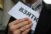 Предприниматель Архангельска попытался дать взятку полицейскому