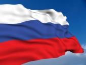 Архангельское отделение Партии благодарит жителей Поморья за поддержку на выборах в ГосДуму