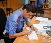 Житель Онеги предстанет перед судом за развращение девятилетнего ребенка