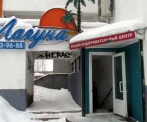 В одной из саун Архангельска произошел пожар