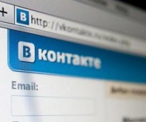 Губернатор Архангельской области вошел в контакт