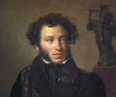Библиотека Добролюбова приглашает на день рождения Пушкина