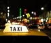 Как заказать такси из другого города