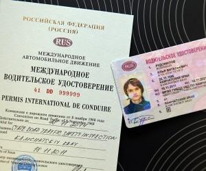Около ста жителей Поморья лишили водительских прав в новом году