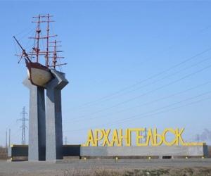 Если Вы приехали в Архангельск по работе