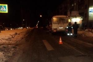 В Архангельске рейсовый автобус сбил насмерть пешехода