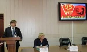 В Архангельске прошел торжественный вечер, посвященный 95-летию со дня образования ВЛКСМ