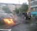 В Архангельске неизвестные подожгли автомобиль