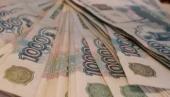 За шесть месяцев регион выплатил государству 2 млрд. рублей