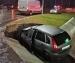 В Поморье в ДТП погиб водитель