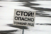В Архангельске весенняя рыбалка закончилась трагедией