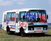 Завершена операция «Автобус» по Архангельской области