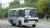 В Новодвинске запустили два новых маршрута
