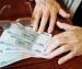 Особенности государственного пенсионного обеспечения