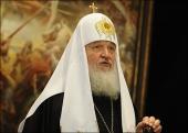 Рождественское послание Патриарха Кирилла в канун празднования Рождества Христова