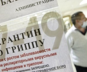 В Архангельске не угасает эпидемия гриппа