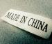 Как ведется бизнес с Китаем?