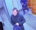 В Сети появилось фото подозреваемого в подрыве в здании ФСБ