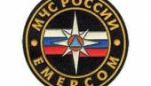 Один из чиновников Архангельской области получил награду