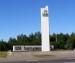 В Северодвинске оштрафован чиновник на 3 000 рублей