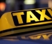 Появились подробности о серийном убийце таксистов