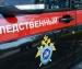 В Архангельской области мужчина забил друга насмерть