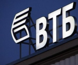 Жителей Архангельска обвиняют в мошенничестве с банком