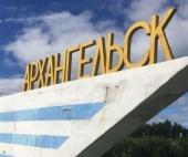 На выезде из Архангельска найдены человеческие останки