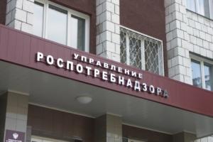 В Архангельске от имени Роспотребнадзора действуют мошенники