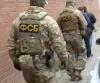 Один из героев «банного скандала» задержан за взятку в Архангельске