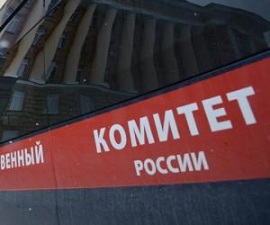 В Архангельске в Привокзальном районе работают следователи и криминалисты