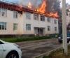 В Северодвинске горел 16-квартирный дом