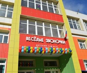 Новый детский сад приглашает детей Архангельска