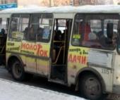 Пьяная бабушка устроила дебош в общественном транспорте