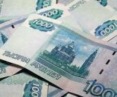 В Архангельске зафиксировали всплеск сбыта фальшивых тысячных купюр