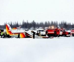 В аэропорту Нарьян-Мара потерпел крушение самолет Ан-2