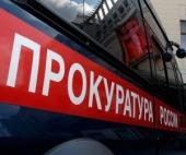 Житель Архангельска организовал убийство с целью завладеть жильем