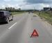 В Архангельской области насмерть сбили велосипедиста