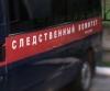 Житель Архангельска рассказал о жестоком убийстве своей знакомой