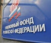В Архангельске мошенники выдают себя за работников Пенсионного фонда